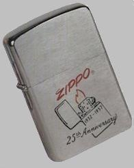 zippo 25th anniversary 1957